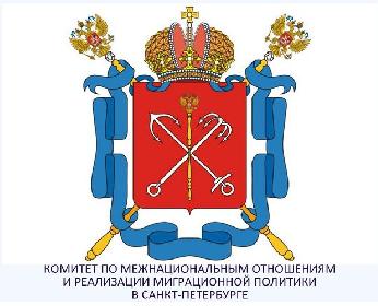 Председатель Комитета по межнациональным отношениям проведет прием жителей Калининского района