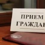 06 марта 2018 года состоится прием жителей Калининского района