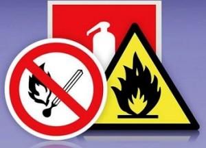 ПАМЯТКА по соблюдению мер пожарной безопасности
