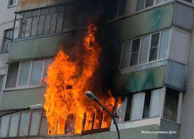 О пожаре.