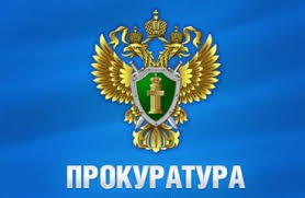И.о. прокурора района проведет прием граждан