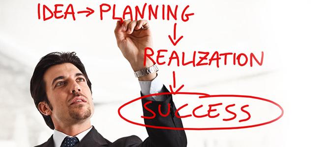 Малый бизнес: от бизнес-идеи к бизнес-плану.
