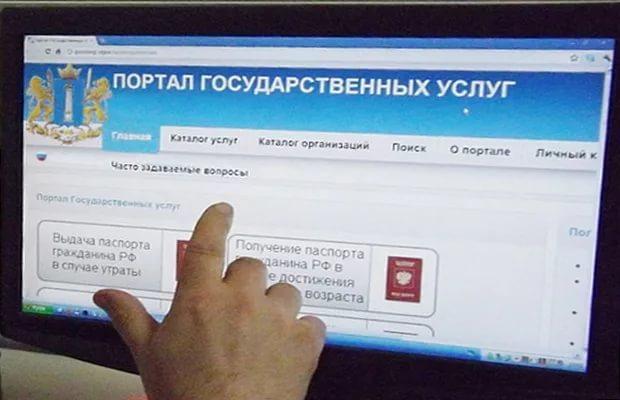 Петербургских чиновников будут штрафовать за некачественное предоставление госуслуг