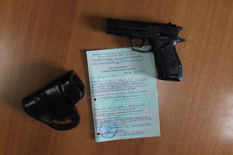 Правила перерегистрации оружия
