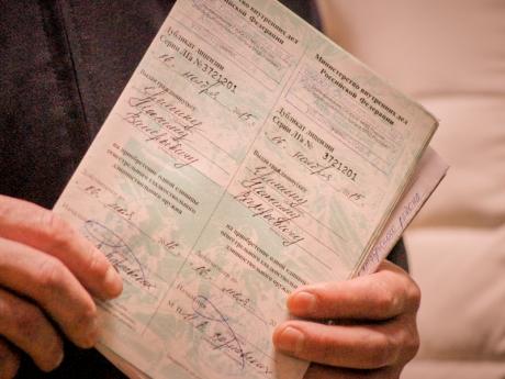 Получение лицензии на оружие