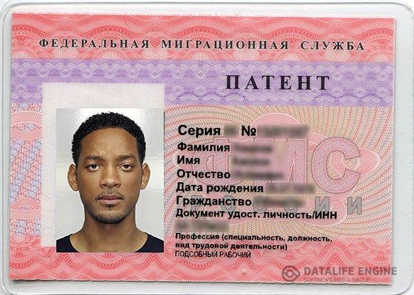 Миграционный учет и получение патента на работу в Санкт-Петербурге