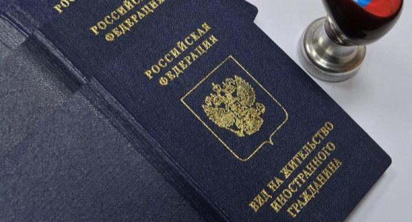 Ответственность за нарушение миграционного законодательства РФ
