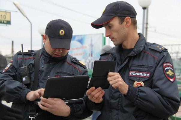 Взаимодействие с полицией