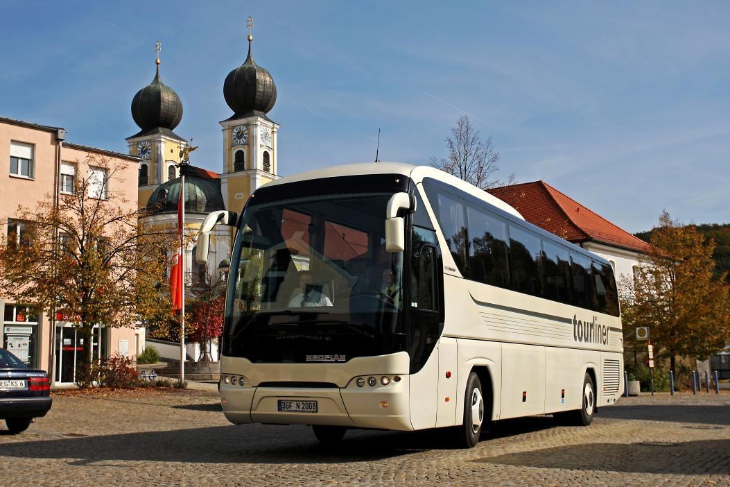 Приглашаем на автобусные эескурсии