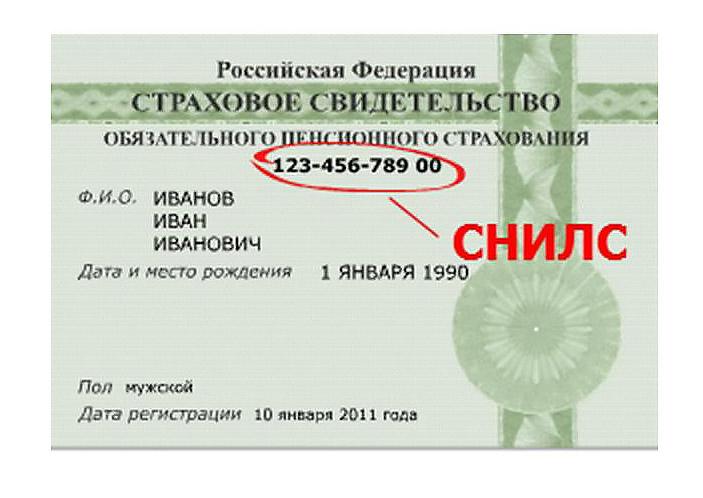 Контакты Молодечненский мясокомбинат Официальный сайт мясокомбината 74
