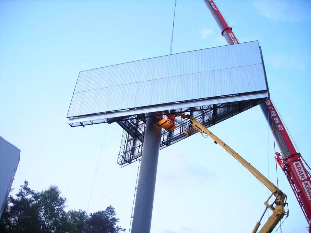 Демонтированные незаконные рекламные конструкции подлежат уничтожению через месяц