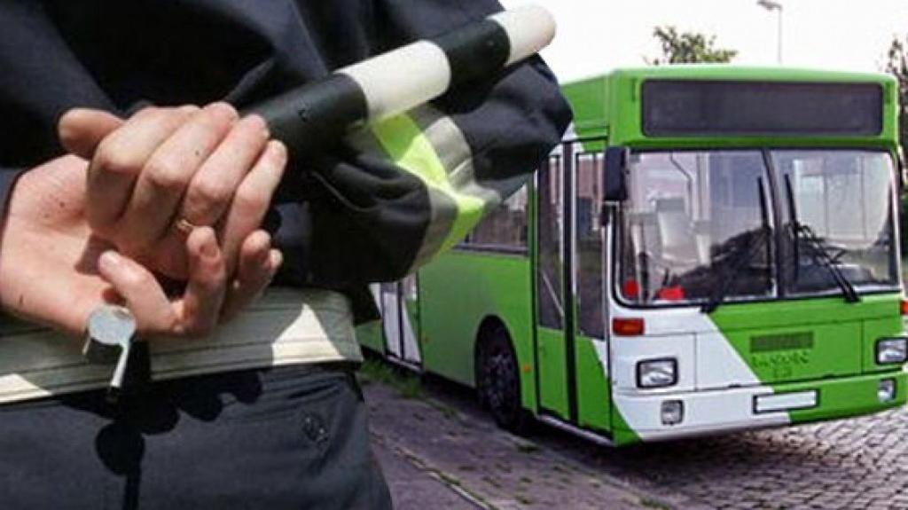 Мероприятие «Автобус»