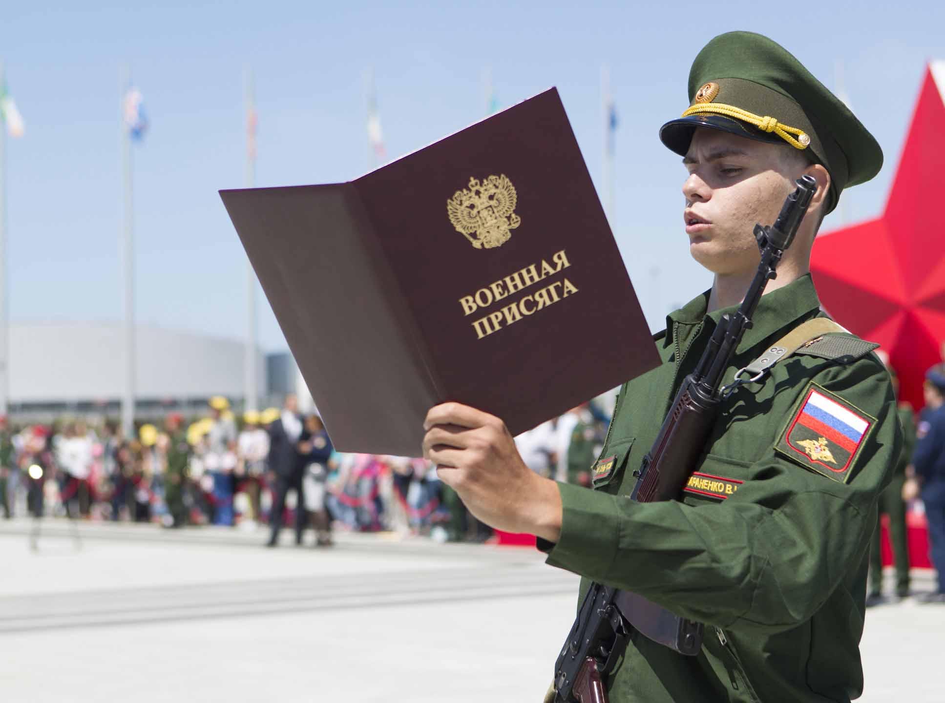 Военнослужащий по призыву