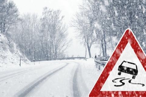 Госавтоинспекция напоминает о правилах безопасного вождения в зимний период