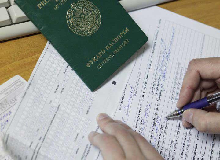 Ответственность за нарушение миграционного законодательства