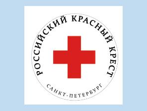 Красный крест помогает