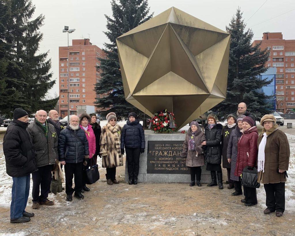 Сегодня, 27 января, на Богословском кладбище почтили память жертв блокады Ленинграда