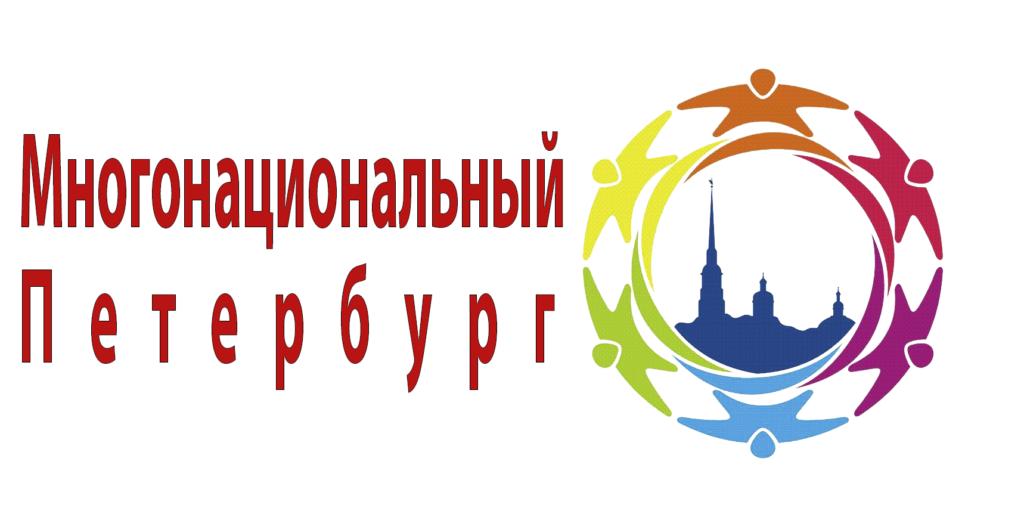 Многонациональный Петербург. Татары