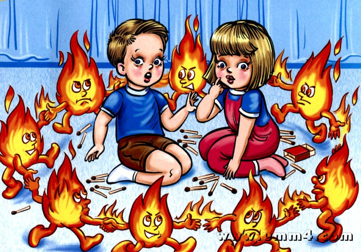 МЧС НАПОМИНАЕТ: Как уберечь детей от пожара!