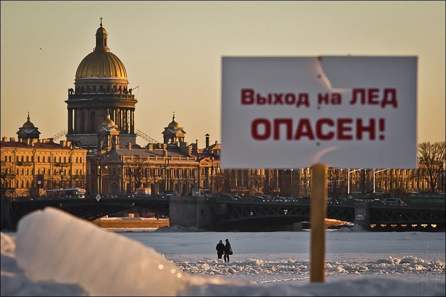 Запрет выхода на лед продлен!
