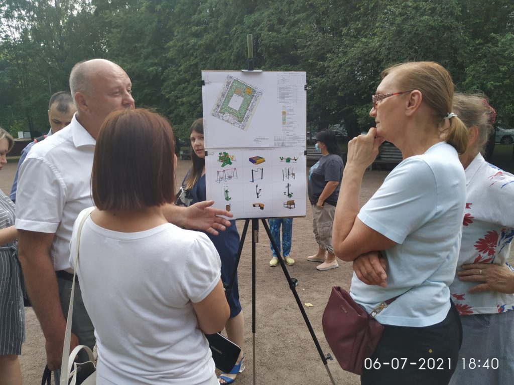 Общественные обсуждения проектов благоустройства сквера по адресу: ул. Бутлерова,8-14