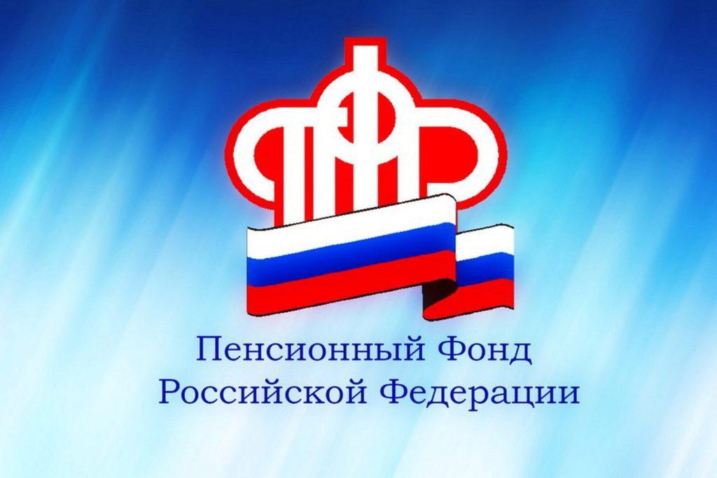 Информация Отделения Пенсионного Фонда России по СПб и ЛО: Российским «зарубежным» пенсионерам не придется переходить на карту «Мир»!